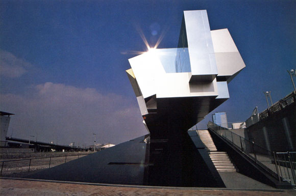 Japan's Anime Architecture