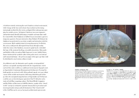 a+u November 2015 Special Issue House of the Future
