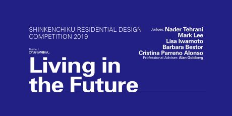 Shinkenchiku Residential Design Compeition 2017